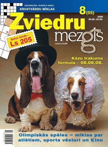 ZVIEDRU MEZGLS Nr. 8 2008