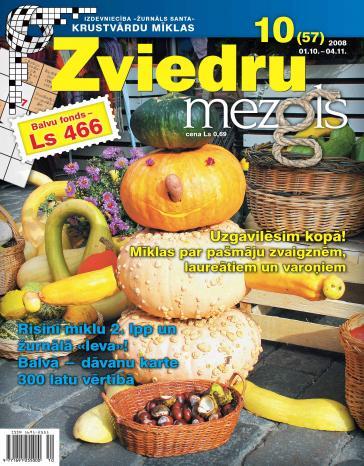 ZVIEDRU MEZGLS Nr. 10 2008