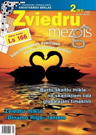 ZVIEDRU MEZGLS Nr. 2 2009