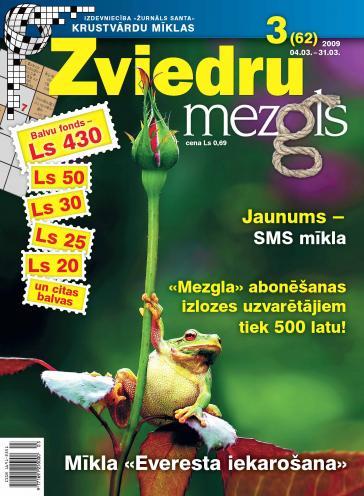 ZVIEDRU MEZGLS Nr. 3 2009