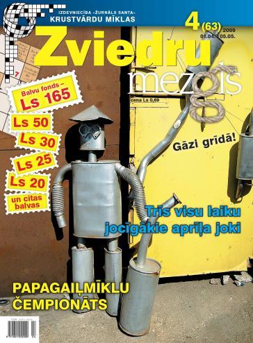 ZVIEDRU MEZGLS Nr. 4 2009