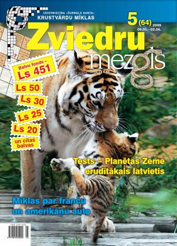 ZVIEDRU MEZGLS Nr. 5 2009