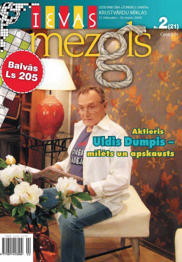 IEVAS MEZGLS Nr. 2 2009