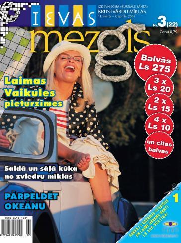 IEVAS MEZGLS Nr. 3 2009