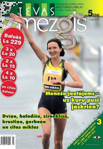 IEVAS MEZGLS Nr. 5 2009