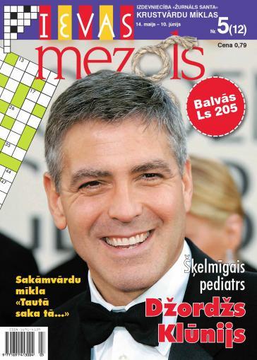 IEVAS MEZGLS Nr. 5 2008