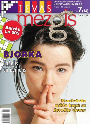 IEVAS MEZGLS Nr. 7 2008
