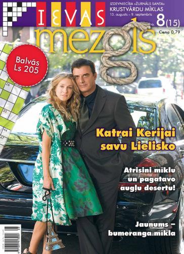 IEVAS MEZGLS Nr. 8 2008