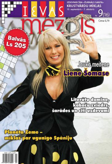 IEVAS MEZGLS Nr. 9 2008