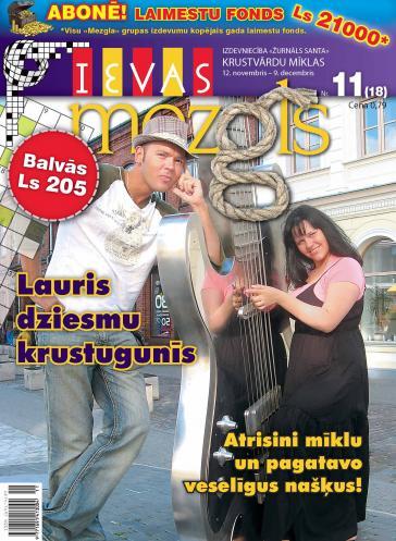 IEVAS MEZGLS Nr. 11 2008