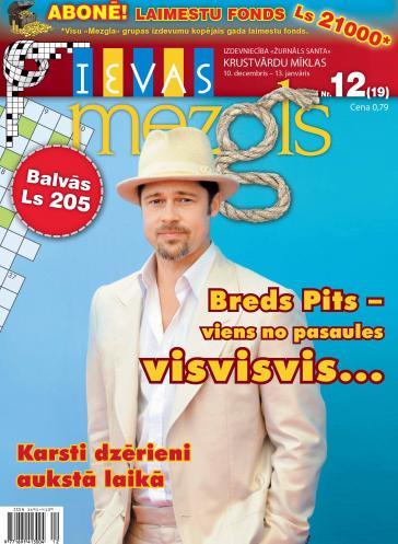 IEVAS MEZGLS Nr. 12 2008