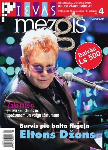 IEVAS MEZGLS Nr. 4 2007