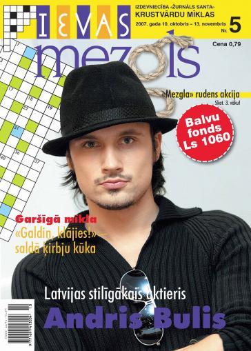 IEVAS MEZGLS Nr. 5 2007