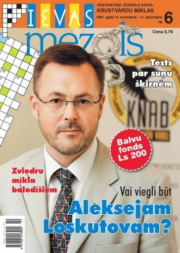 IEVAS MEZGLS Nr. 6 2007