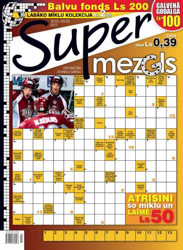 Supermezgls Nr. 2 2011