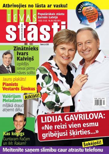 IEVAS STĀSTI Nr. 6 2011