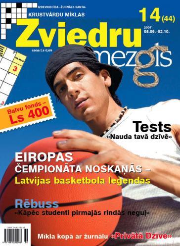 ZVIEDRU MEZGLS Nr. 14 2007