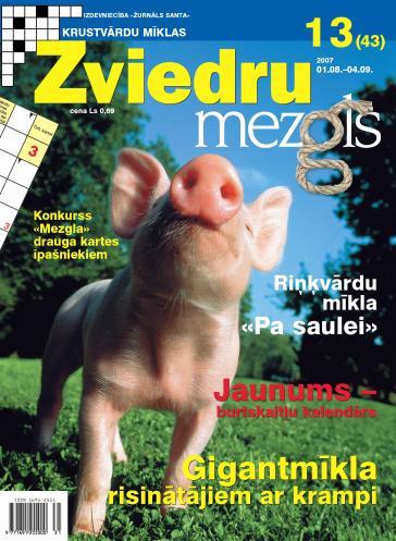 ZVIEDRU MEZGLS Nr. 13 2007