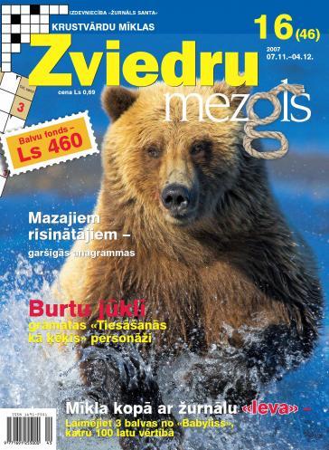 ZVIEDRU MEZGLS Nr. 16 2007