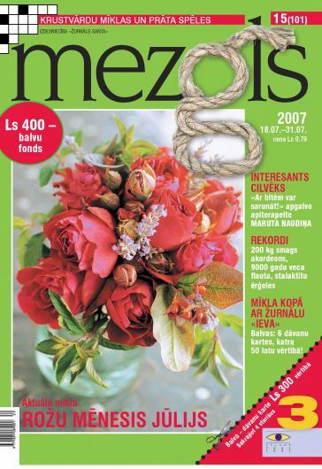 MEZGLS Nr. 15 2007