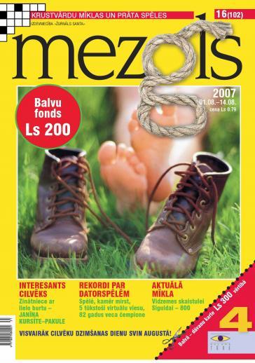 MEZGLS Nr. 16 2007