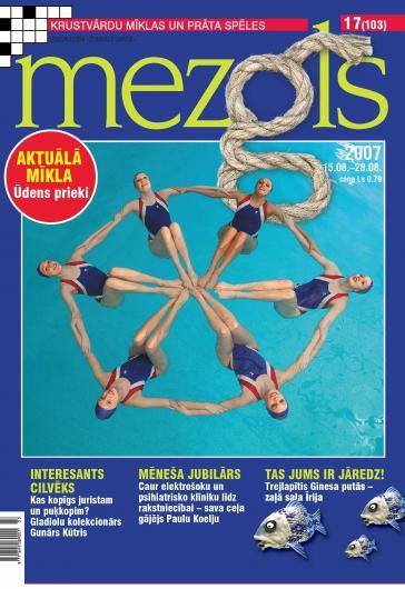 MEZGLS Nr. 17 2007