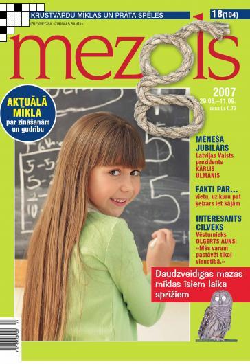 MEZGLS Nr. 18 2007