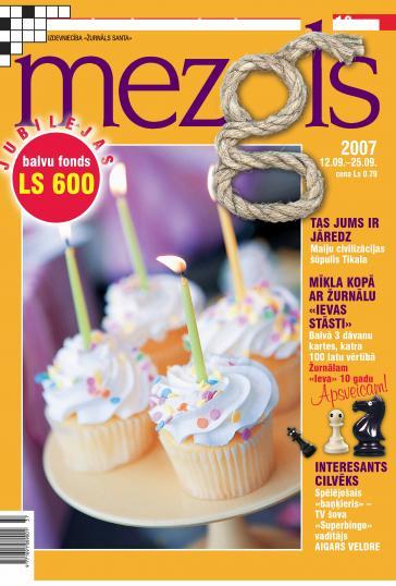 MEZGLS Nr. 19 2007