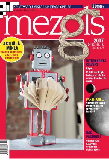 MEZGLS Nr. 20 2007