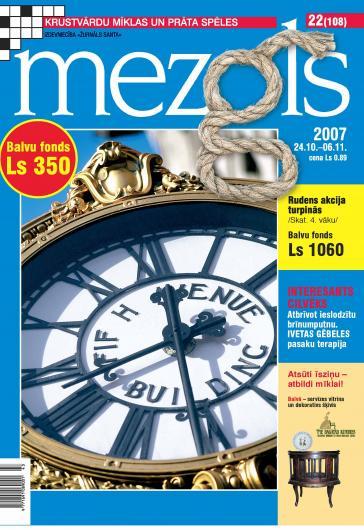 MEZGLS Nr. 22 2007