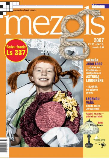 MEZGLS Nr. 24 2007