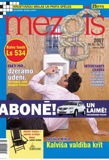 MEZGLS Nr. 25 2007