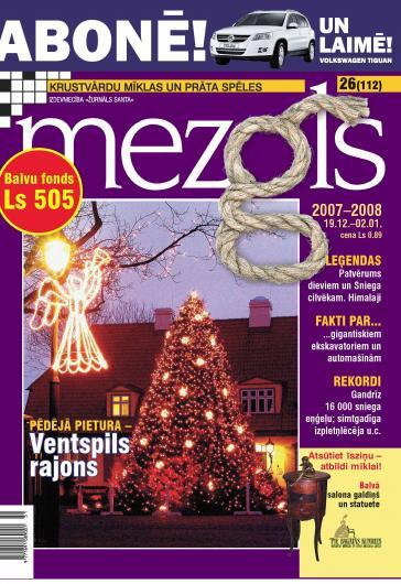 MEZGLS Nr. 26 2007