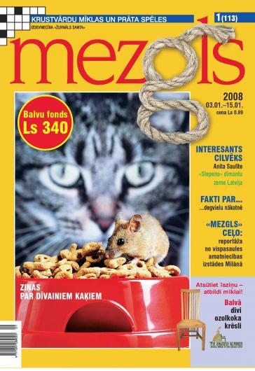 MEZGLS Nr. 1 2008