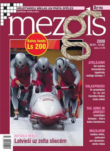 MEZGLS Nr. 3 2008