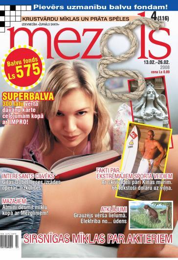 MEZGLS Nr. 4 2008
