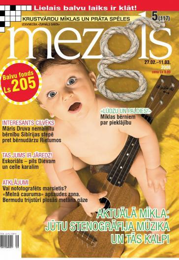 MEZGLS Nr. 5 2008