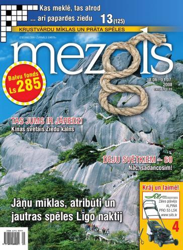 MEZGLS Nr. 13 2008