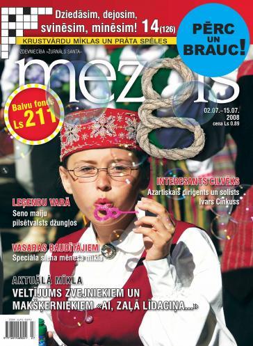 MEZGLS Nr. 14 2008