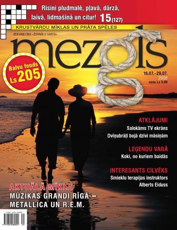 MEZGLS Nr. 15 2008
