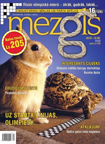 MEZGLS Nr. 16 2008
