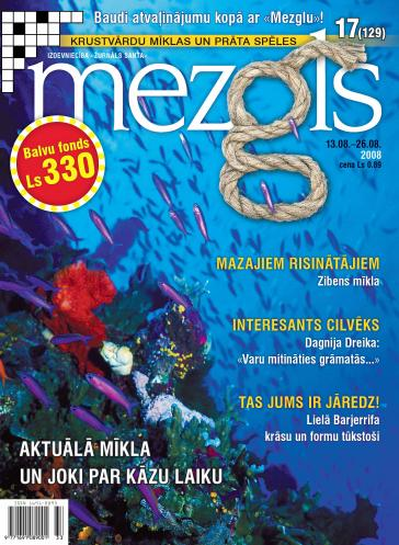 MEZGLS Nr. 17 2008