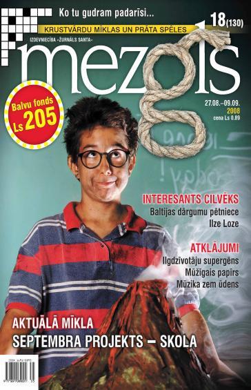 MEZGLS Nr. 18 2008