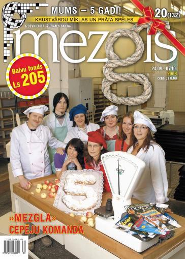 MEZGLS Nr. 20 2008