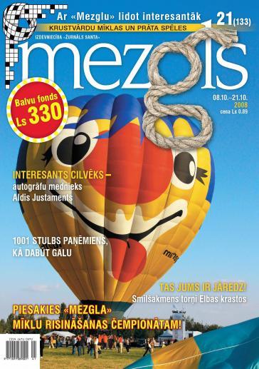 MEZGLS Nr. 21 2008