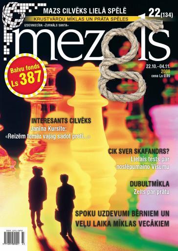 MEZGLS Nr. 22 2008