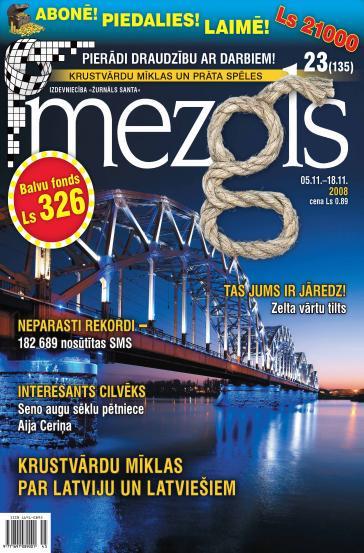 MEZGLS Nr. 23 2008