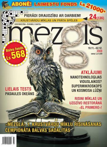 MEZGLS Nr. 24 2008