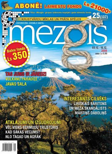 MEZGLS Nr. 25 2008