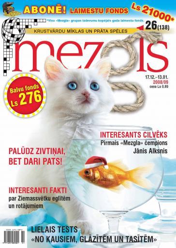 MEZGLS Nr. 26 2008